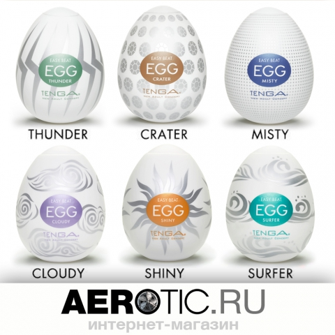 TENGA EGG Variety Hard Boiled Pack 2 (6 in 1) - вид 2 миниатюра