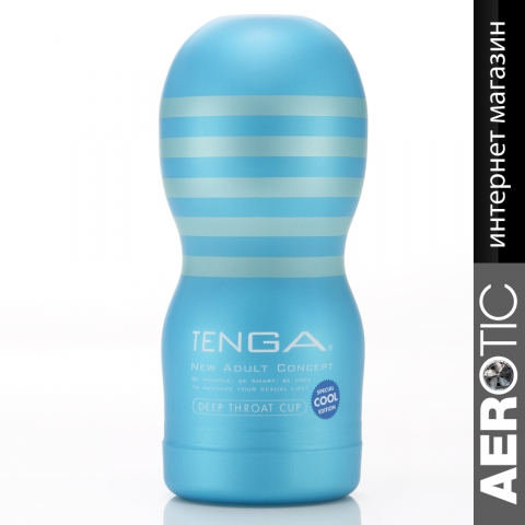TENGA DEEP THROAT CUP Special COOL Edition