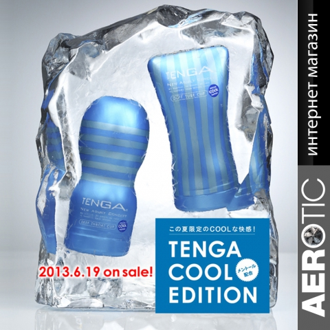 TENGA DEEP THROAT CUP Special COOL Edition - вид 2 миниатюра