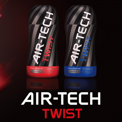 TENGA Air-Tech TWIST RIPPLE - вид 3 миниатюра