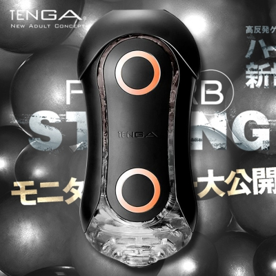 TENGA FLIP ORB STRONG ORANGE CRASH