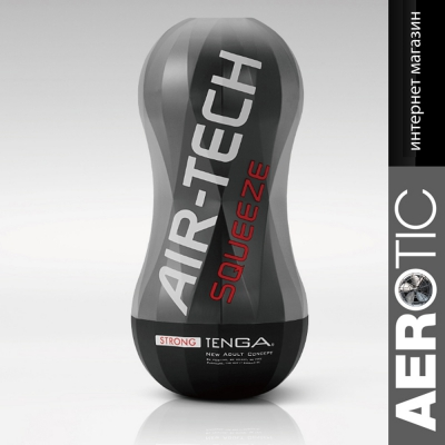 TENGA AIR-TECH Squeeze STRONG